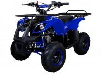AVANTIS ATV-50
