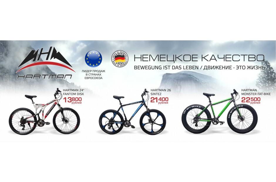 Немецкие велосипеды!